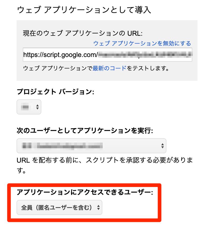 f:id:sadayoshi_tada:20190430222008p:plain