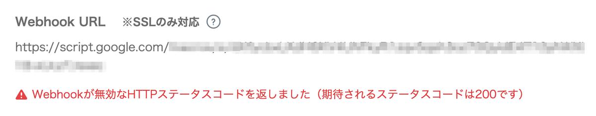 f:id:sadayoshi_tada:20190430222904p:plain