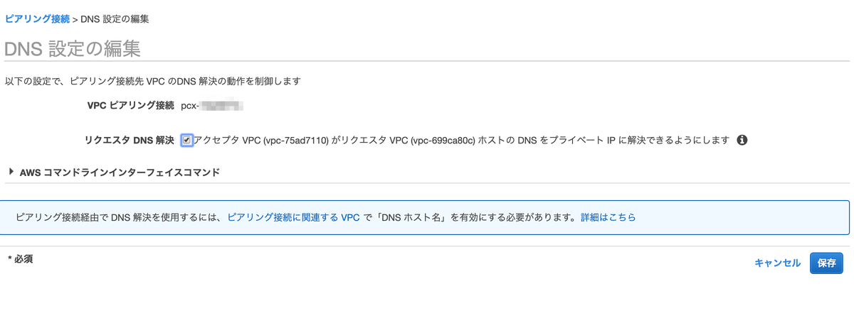 f:id:sadayoshi_tada:20190614083424p:plain