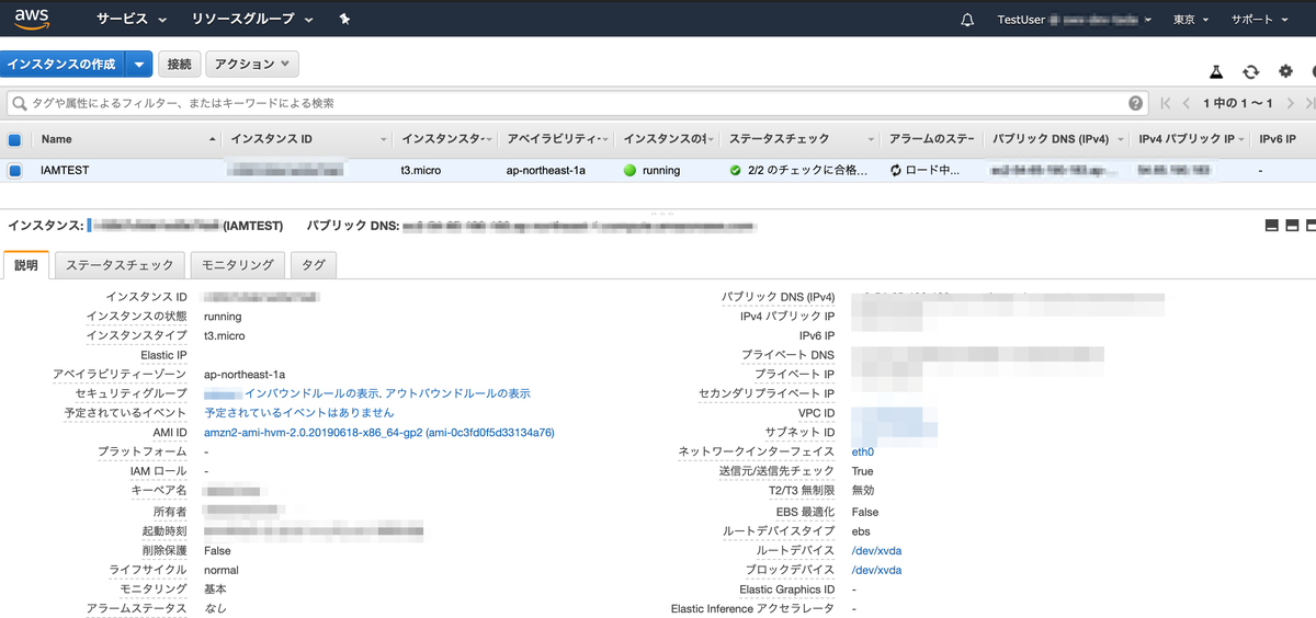 f:id:sadayoshi_tada:20190901230244p:plain