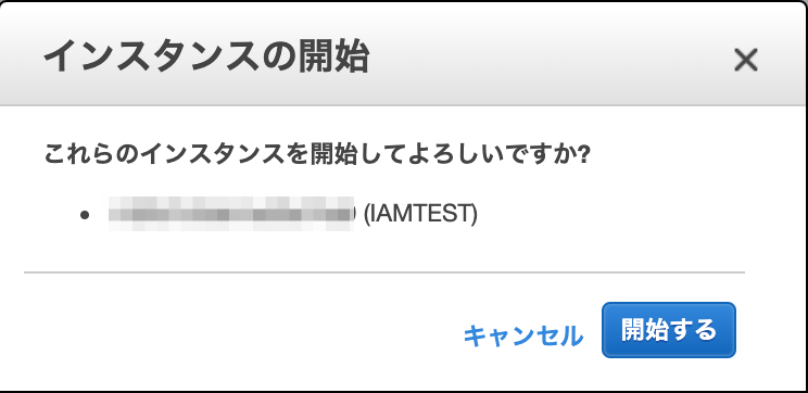 f:id:sadayoshi_tada:20190901230300p:plain
