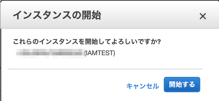 f:id:sadayoshi_tada:20190901232937p:plain