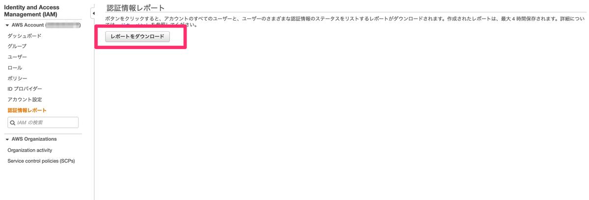 f:id:sadayoshi_tada:20190918231659p:plain