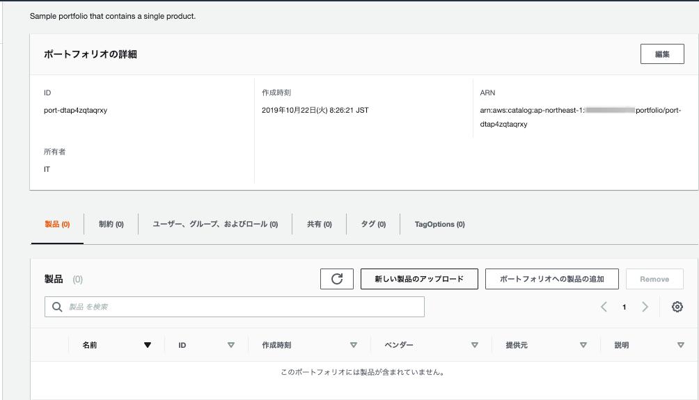f:id:sadayoshi_tada:20191022100647p:plain