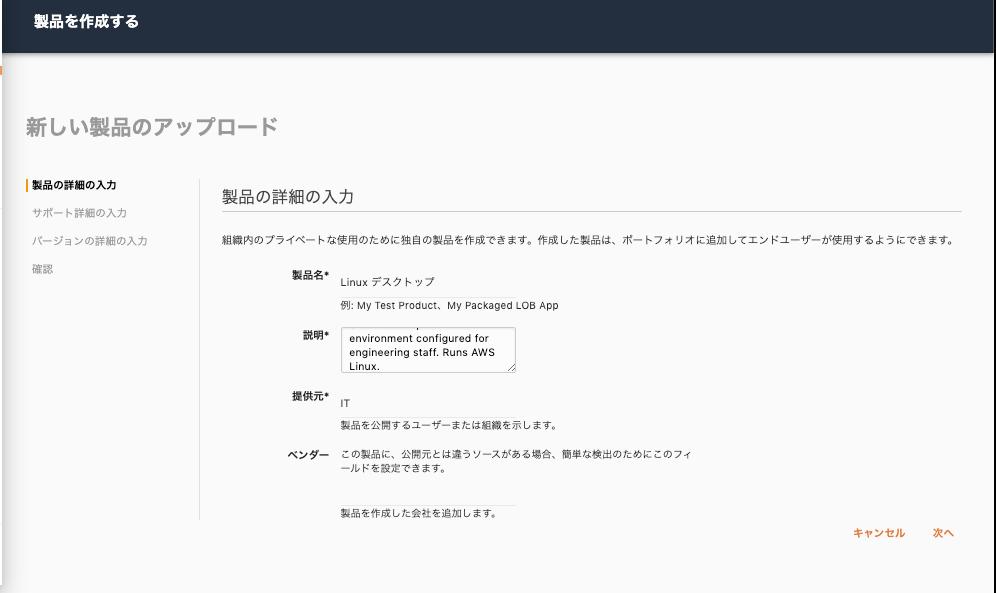f:id:sadayoshi_tada:20191022131108p:plain