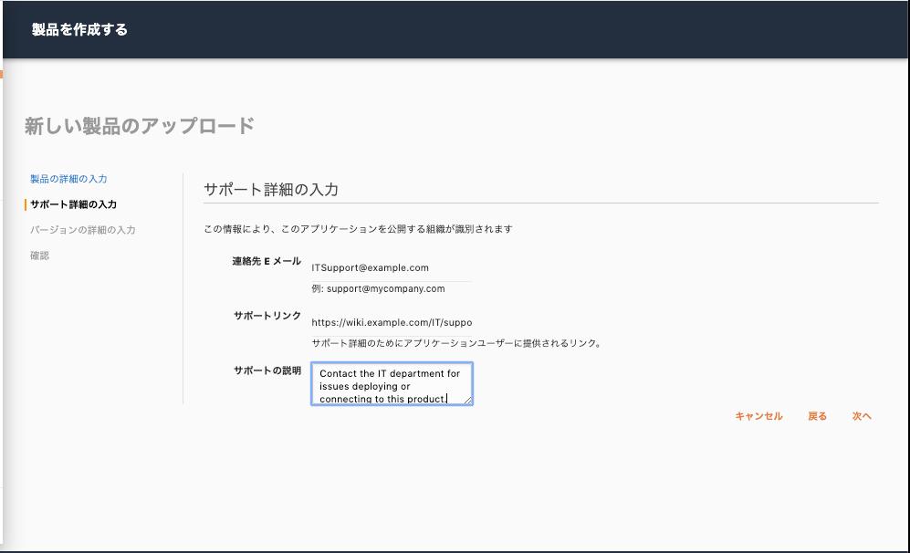 f:id:sadayoshi_tada:20191022131132p:plain