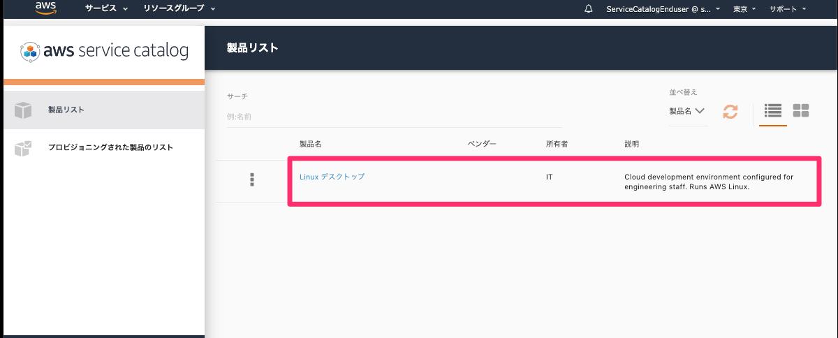 f:id:sadayoshi_tada:20191022133748p:plain