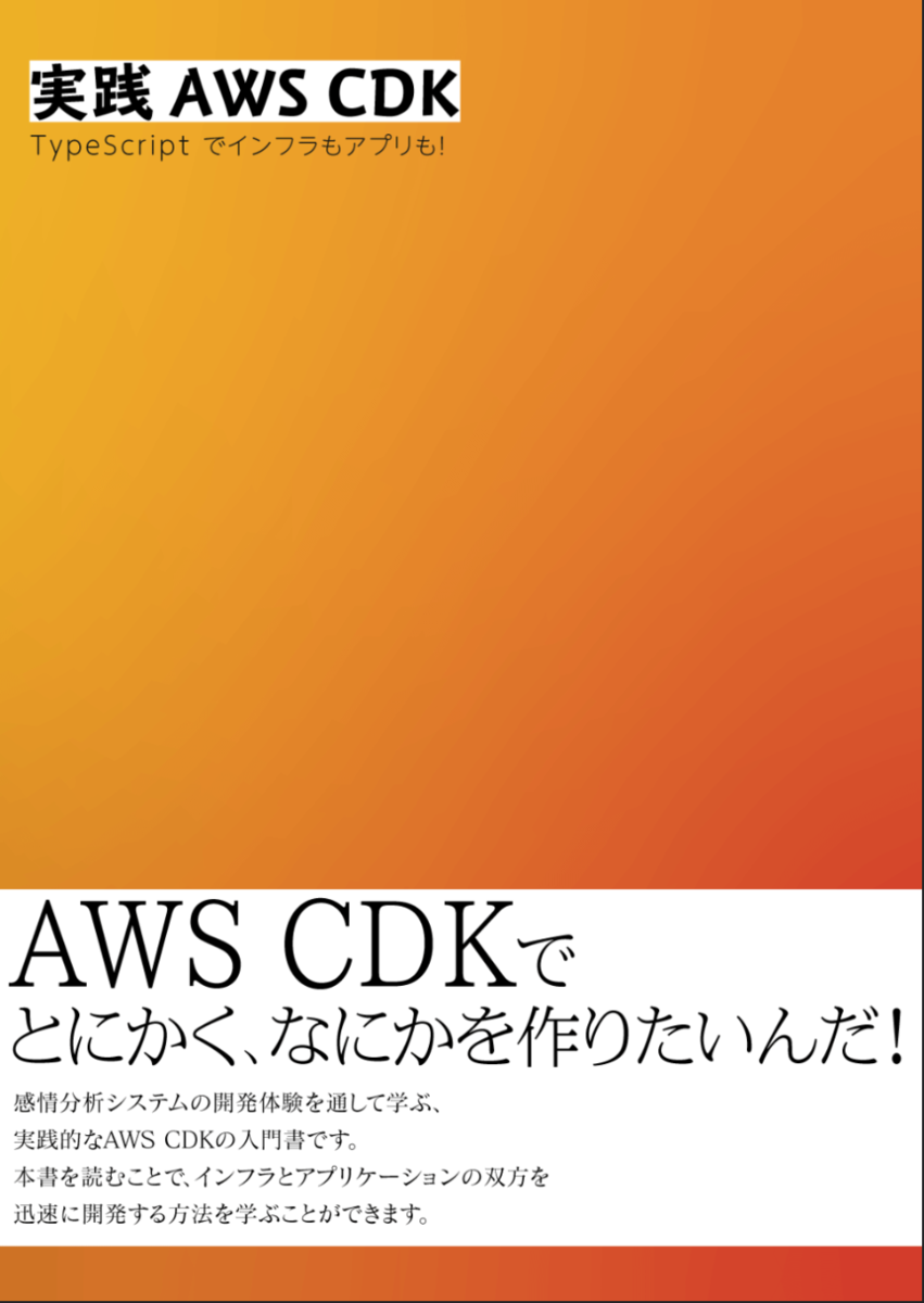 f:id:sadayoshi_tada:20200204093302p:plain