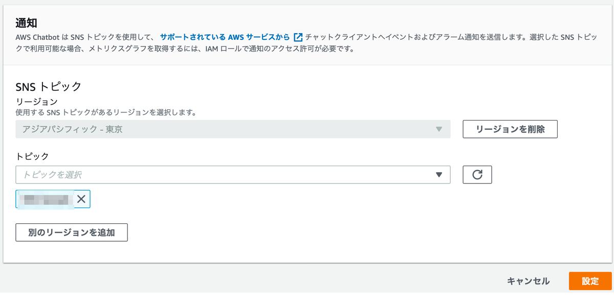 f:id:sadayoshi_tada:20200308153146p:plain