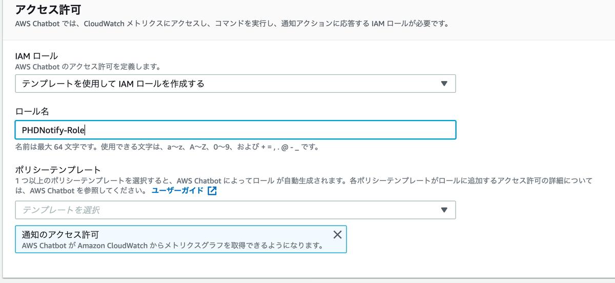 f:id:sadayoshi_tada:20200308153151p:plain