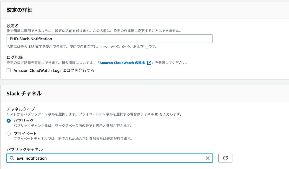 f:id:sadayoshi_tada:20200308153155p:plain