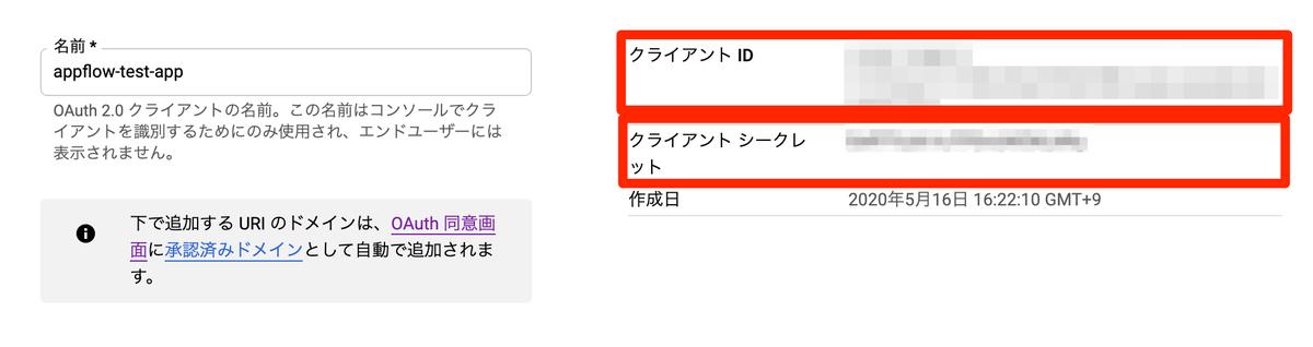 f:id:sadayoshi_tada:20200522005207p:plain