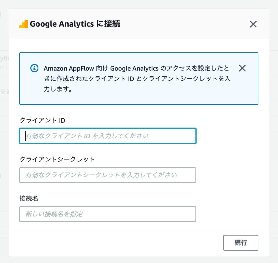 f:id:sadayoshi_tada:20200522005840p:plain