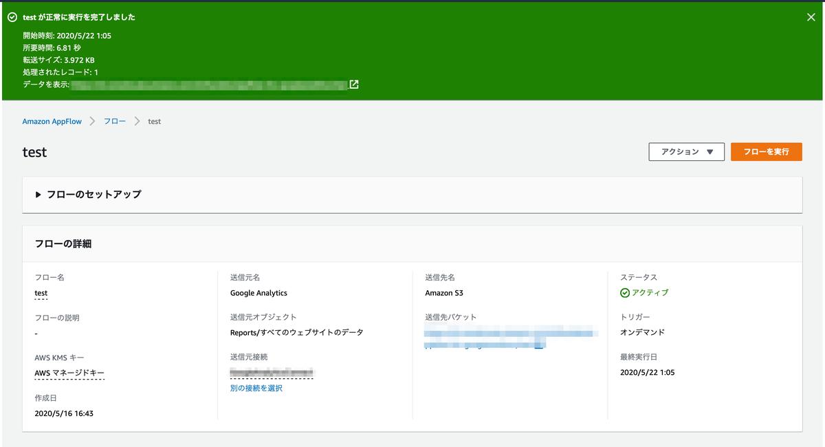 f:id:sadayoshi_tada:20200522010915p:plain