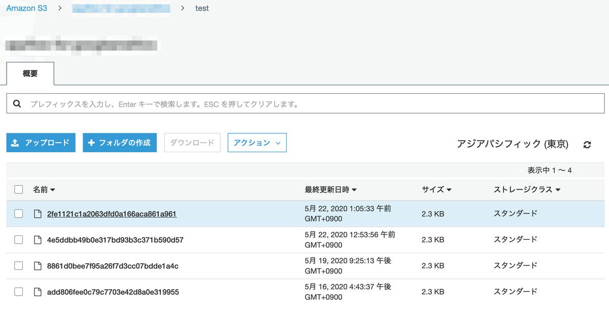 f:id:sadayoshi_tada:20200522011122p:plain