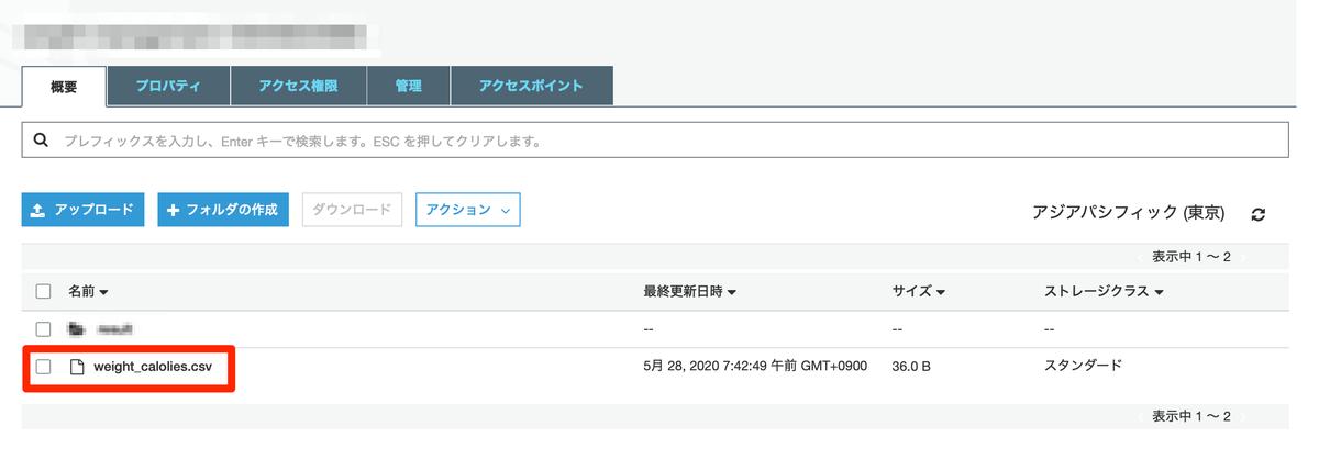 f:id:sadayoshi_tada:20200530133641p:plain
