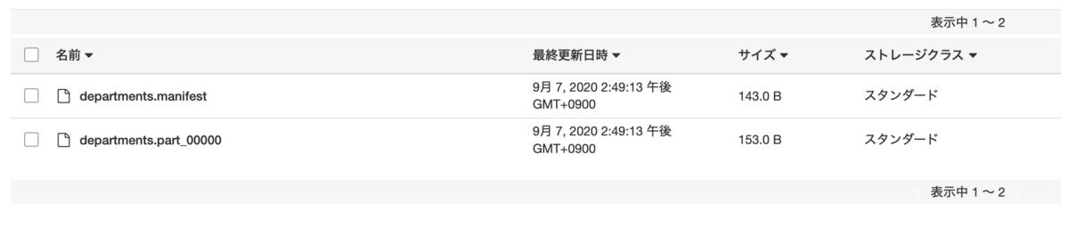 f:id:sadayoshi_tada:20200908184118p:plain