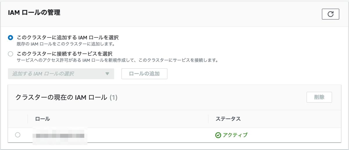 f:id:sadayoshi_tada:20200908214939p:plain