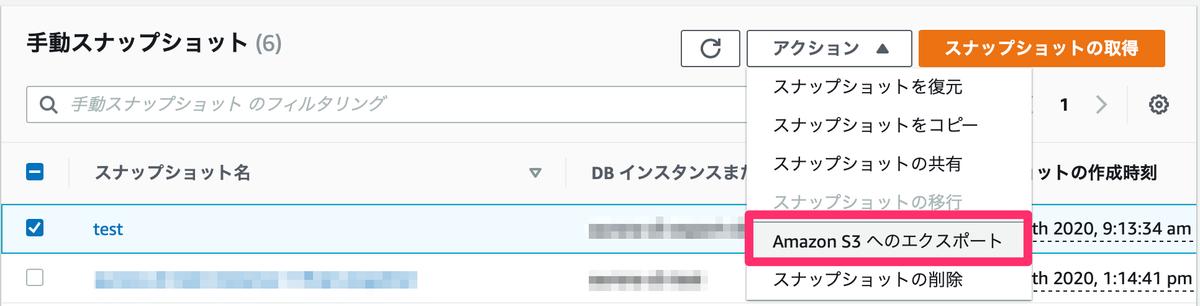 f:id:sadayoshi_tada:20200910080903p:plain