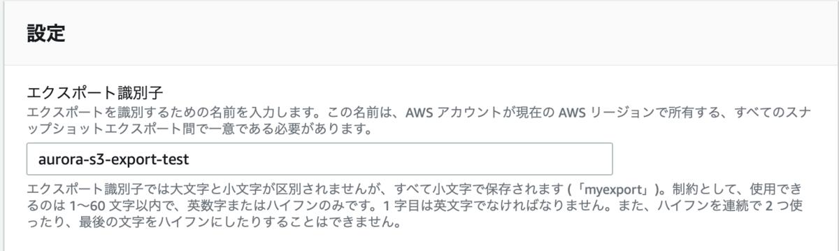 f:id:sadayoshi_tada:20200910081126p:plain