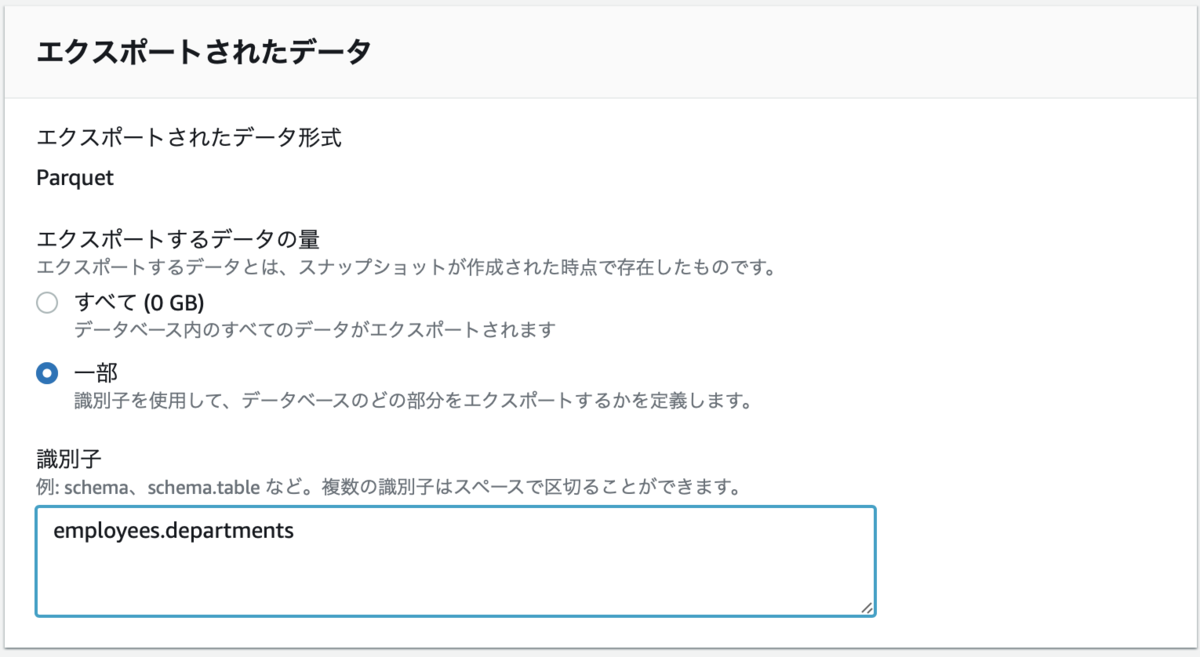 f:id:sadayoshi_tada:20200910081140p:plain