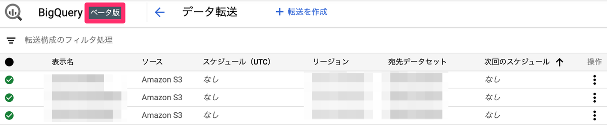 f:id:sadayoshi_tada:20200915052656p:plain