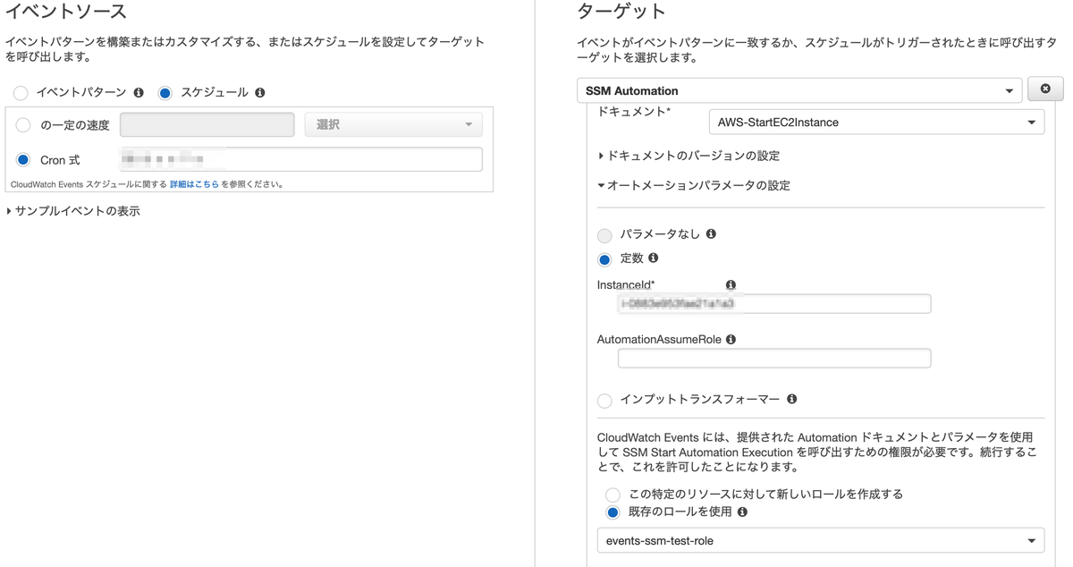 f:id:sadayoshi_tada:20201106233637p:plain
