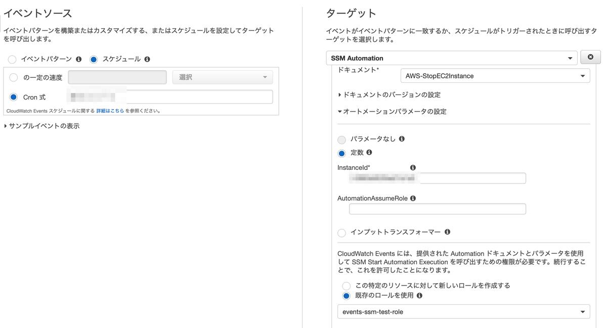 f:id:sadayoshi_tada:20201106234031p:plain