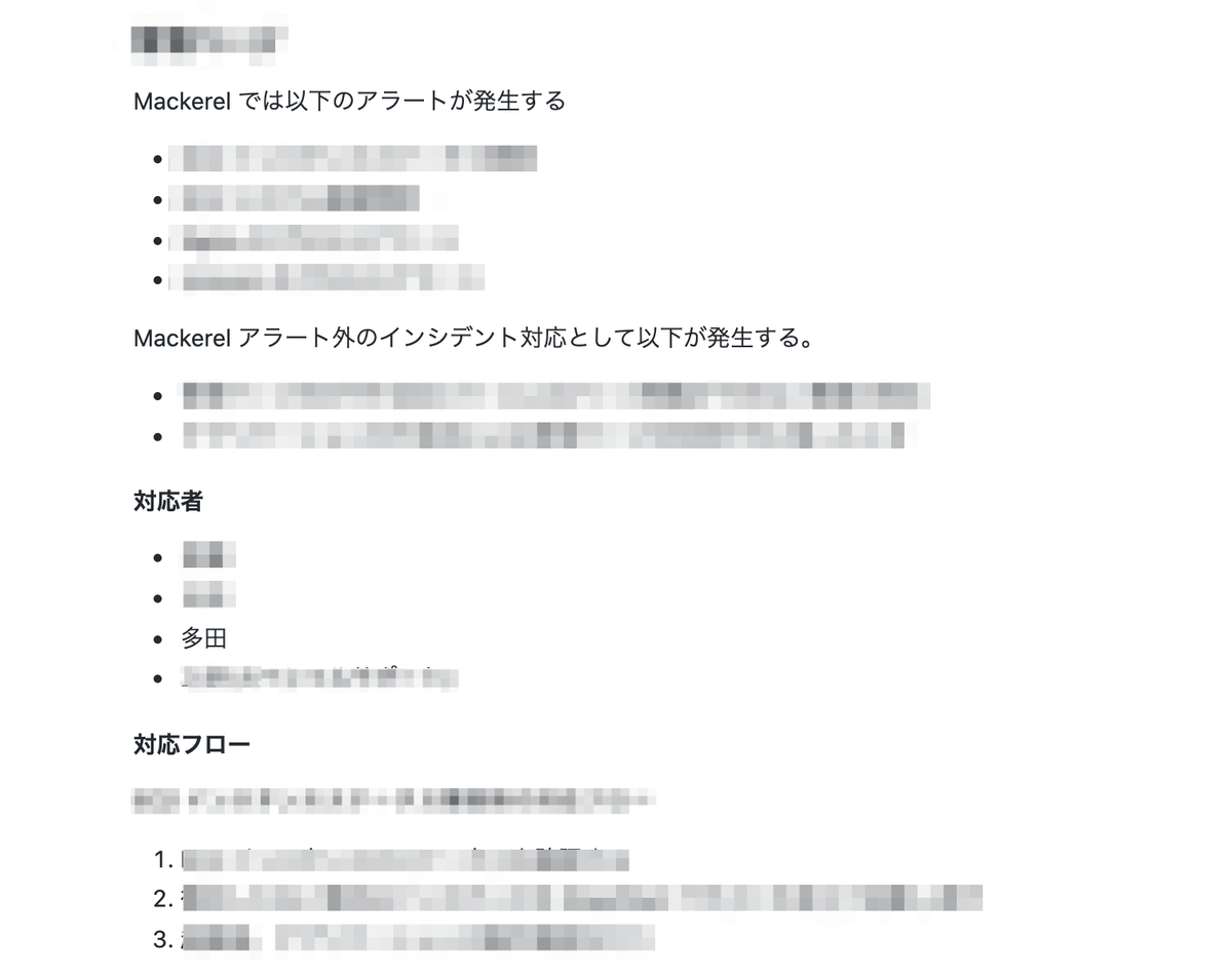 f:id:sadayoshi_tada:20201206150831p:plain