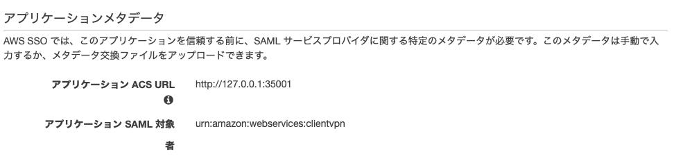 f:id:sadayoshi_tada:20201230192313p:plain