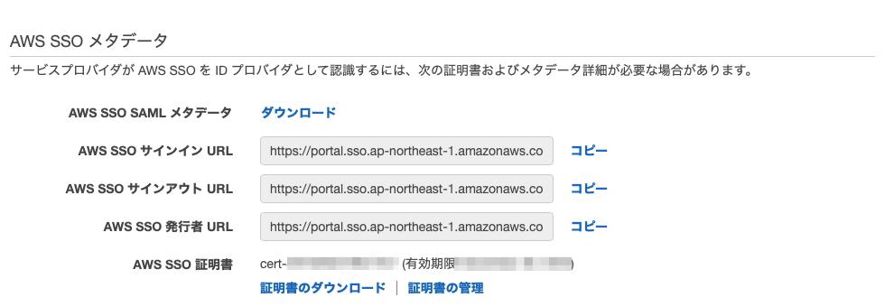 f:id:sadayoshi_tada:20201230192350p:plain