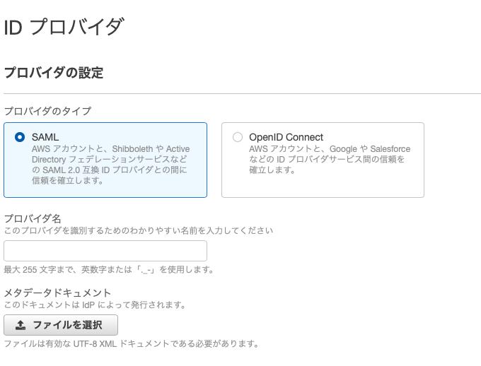 f:id:sadayoshi_tada:20201230200032p:plain