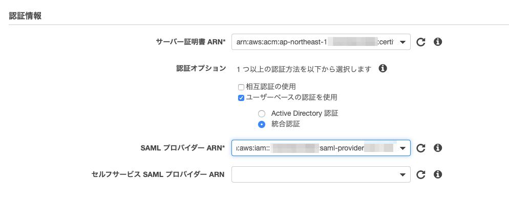f:id:sadayoshi_tada:20201230200300p:plain