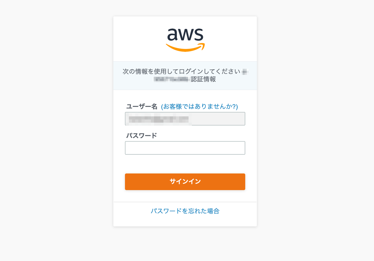 f:id:sadayoshi_tada:20201230200721p:plain