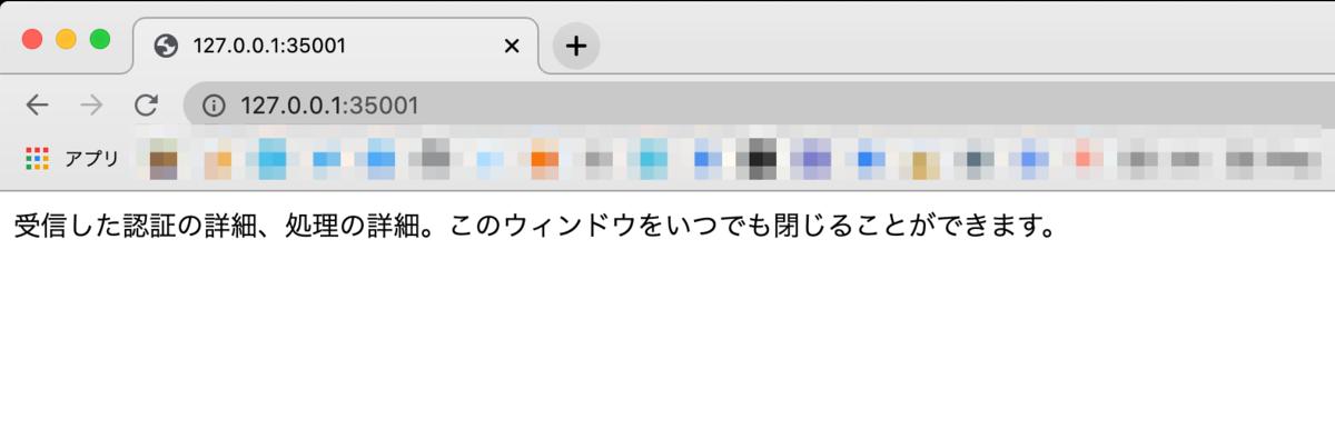 f:id:sadayoshi_tada:20201230200809p:plain
