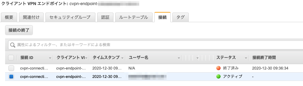 f:id:sadayoshi_tada:20201230201504p:plain