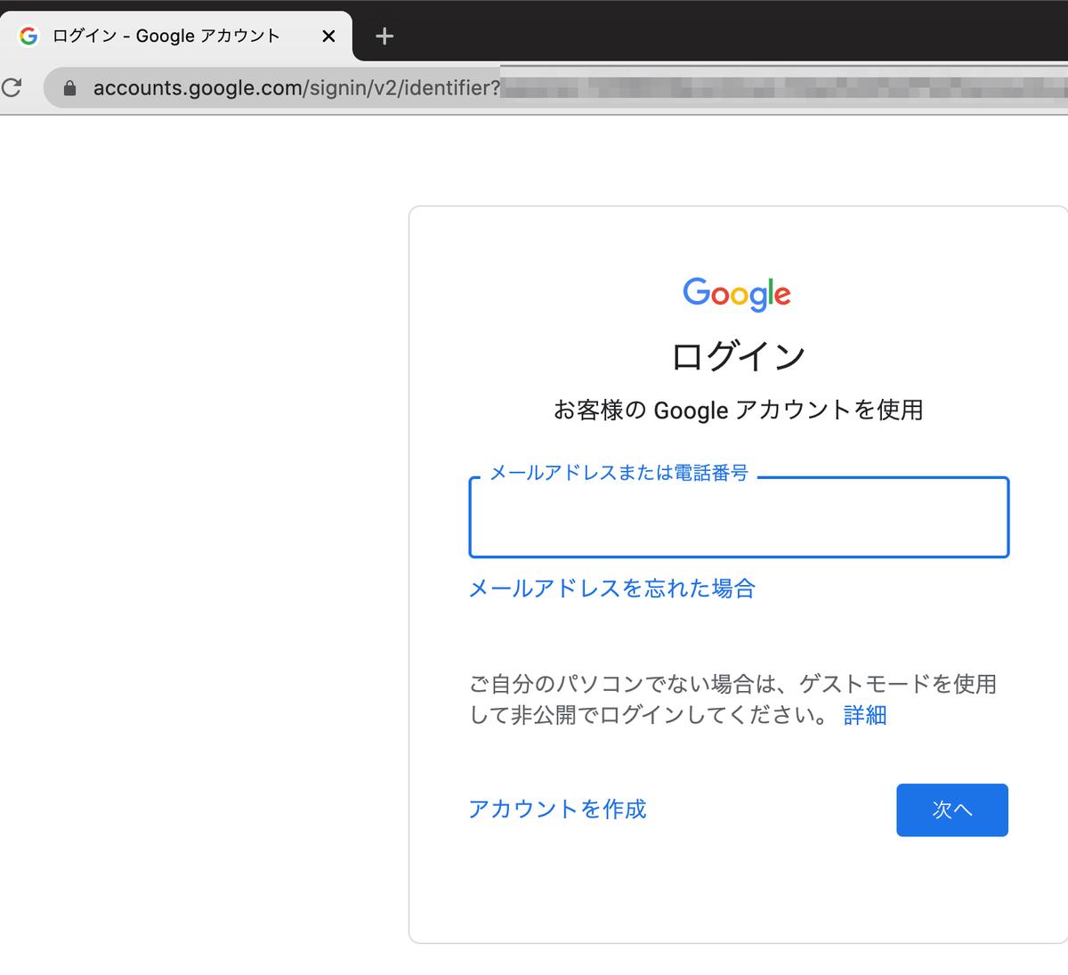 f:id:sadayoshi_tada:20210111230550p:plain