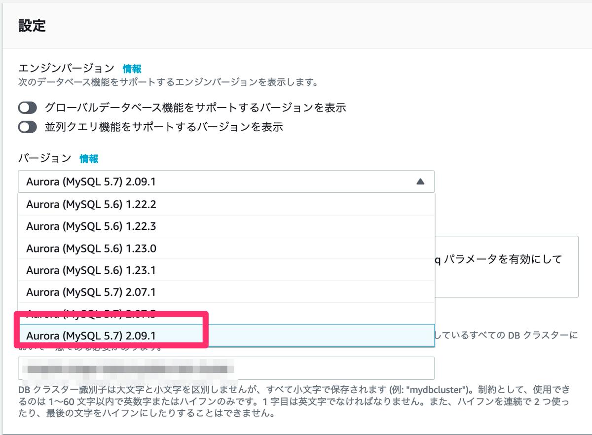f:id:sadayoshi_tada:20210114091211p:plain