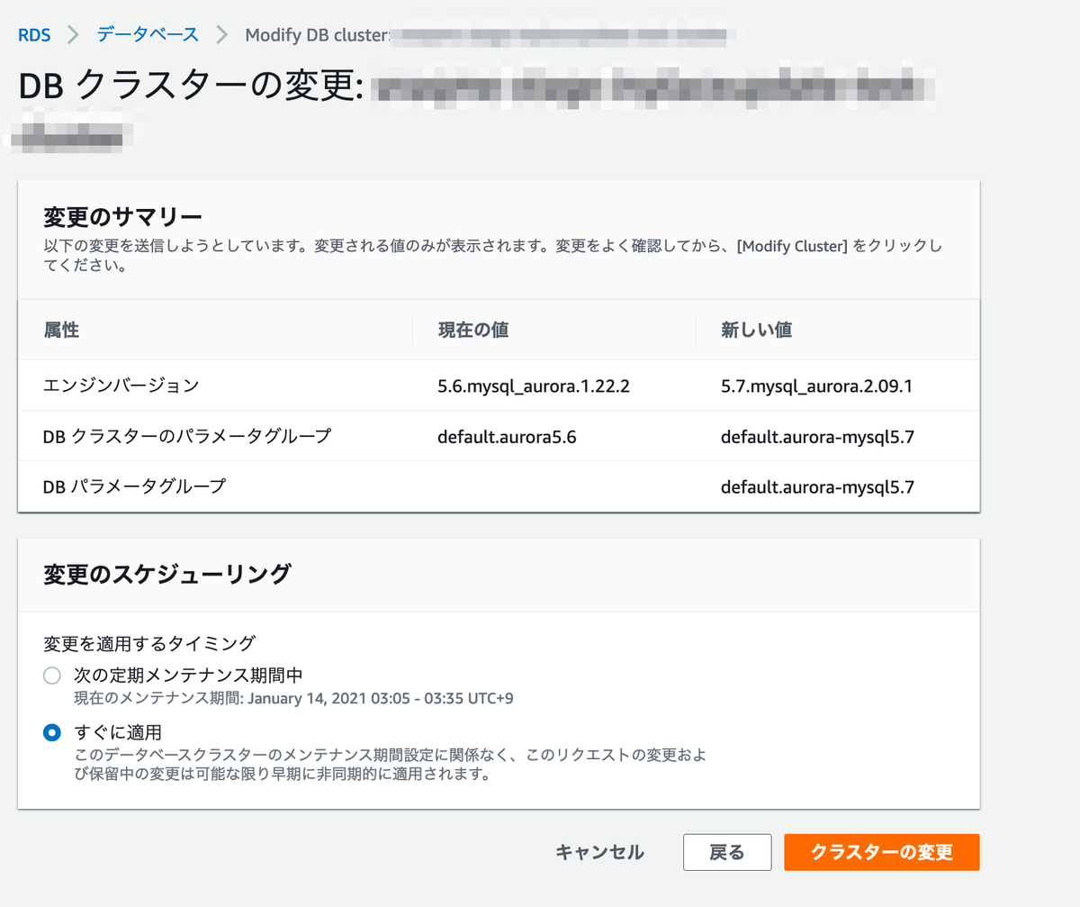 f:id:sadayoshi_tada:20210114091504p:plain