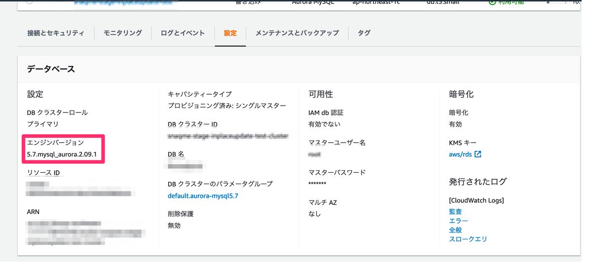 f:id:sadayoshi_tada:20210114102019p:plain
