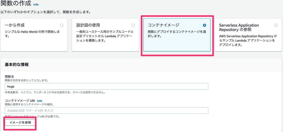 f:id:sadayoshi_tada:20210129004551p:plain