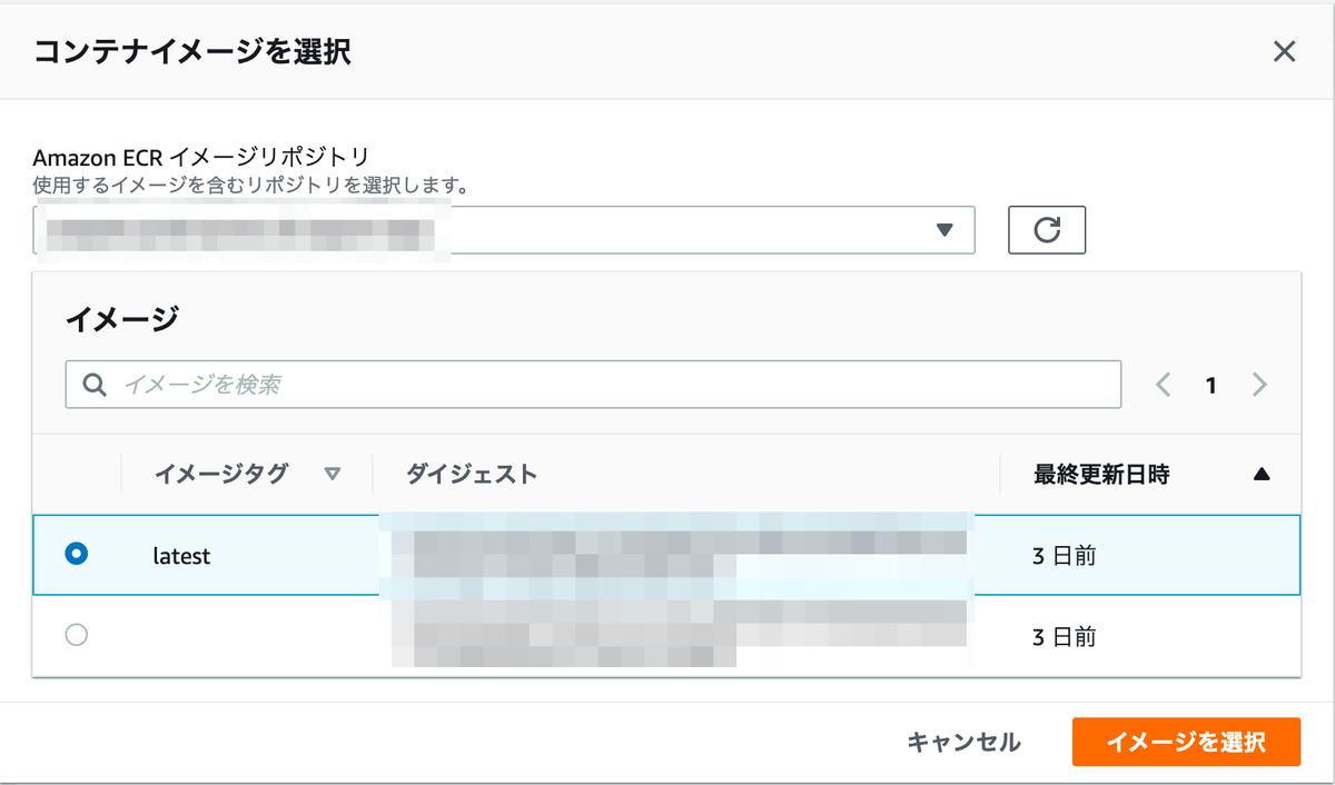f:id:sadayoshi_tada:20210129004640p:plain