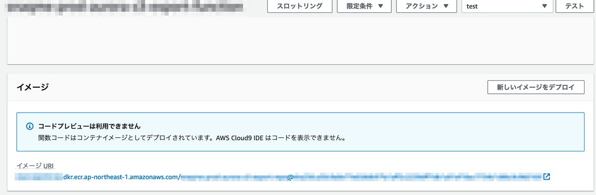 f:id:sadayoshi_tada:20210129004856p:plain