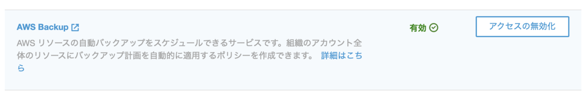 f:id:sadayoshi_tada:20210204010141p:plain
