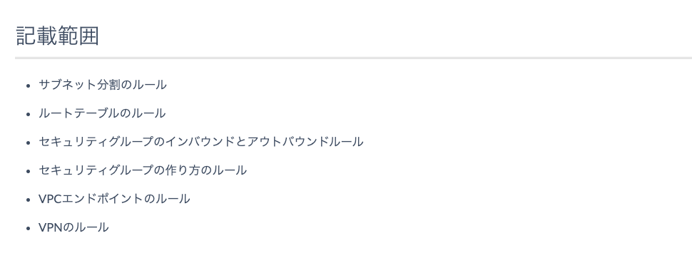 f:id:sadayoshi_tada:20210326111630p:plain