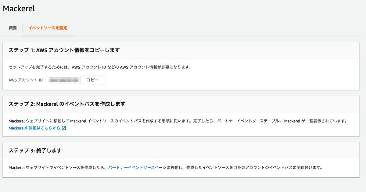 f:id:sadayoshi_tada:20210406003011p:plain