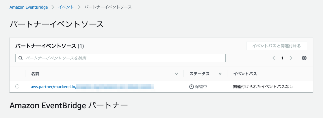 f:id:sadayoshi_tada:20210406005542p:plain