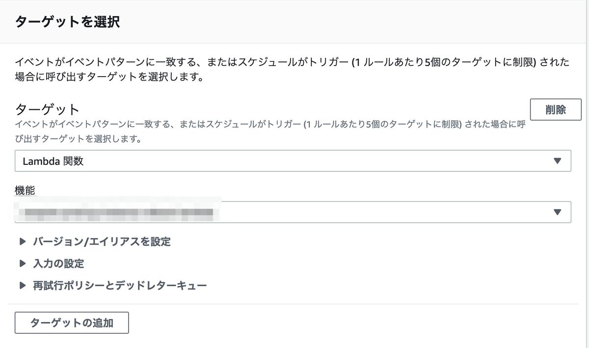 f:id:sadayoshi_tada:20210406011210p:plain