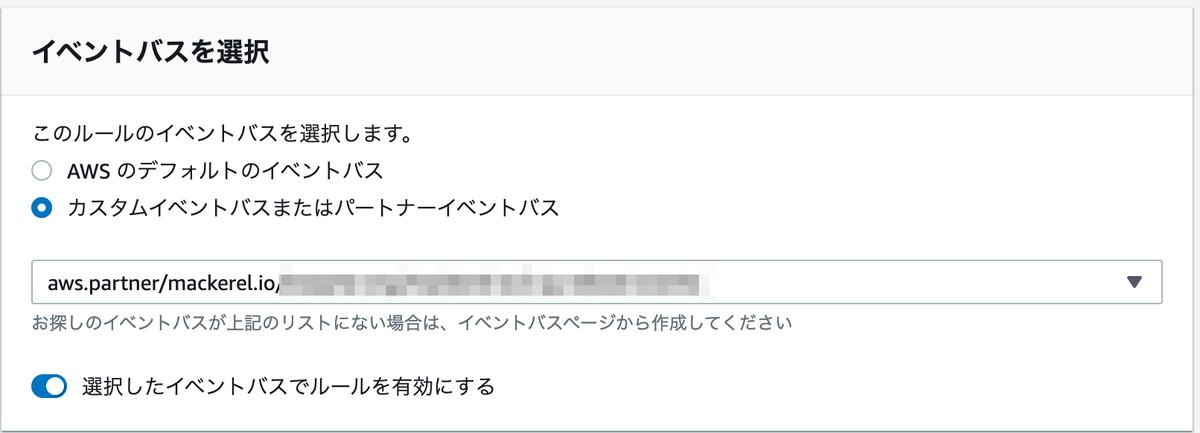 f:id:sadayoshi_tada:20210406011324p:plain