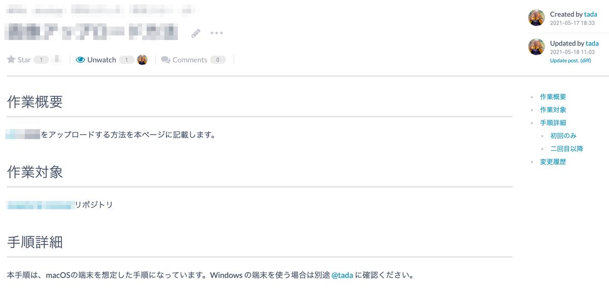 f:id:sadayoshi_tada:20210531171717p:plain